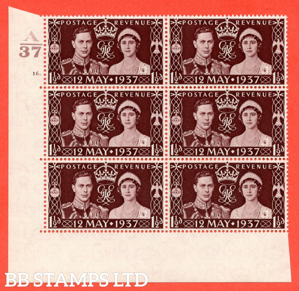 "SG. 461. Qcom1 (i). 1½d maroon. With the listed variety "" pearl in orb "" Row 18/1. A superb UNMOUNTED MINT "" Control A37 cylinder 16 dot "" control block of 6 with perf type 5 E/I."