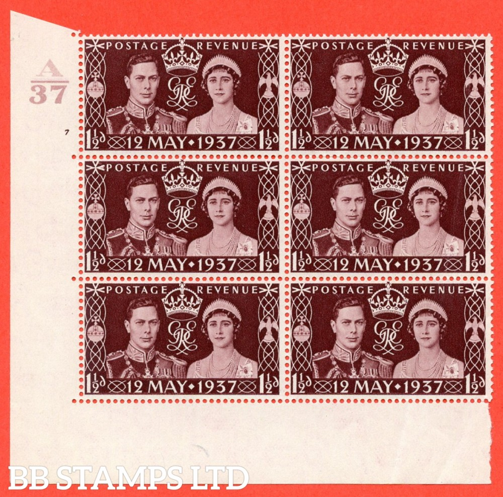 """SG. 461. Qcom1. 1½d maroon. A superb UNMOUNTED MINT """" Control A37 cylinder 7R no dot """" control block of 6 with perf type 5 E/I. Creased."""