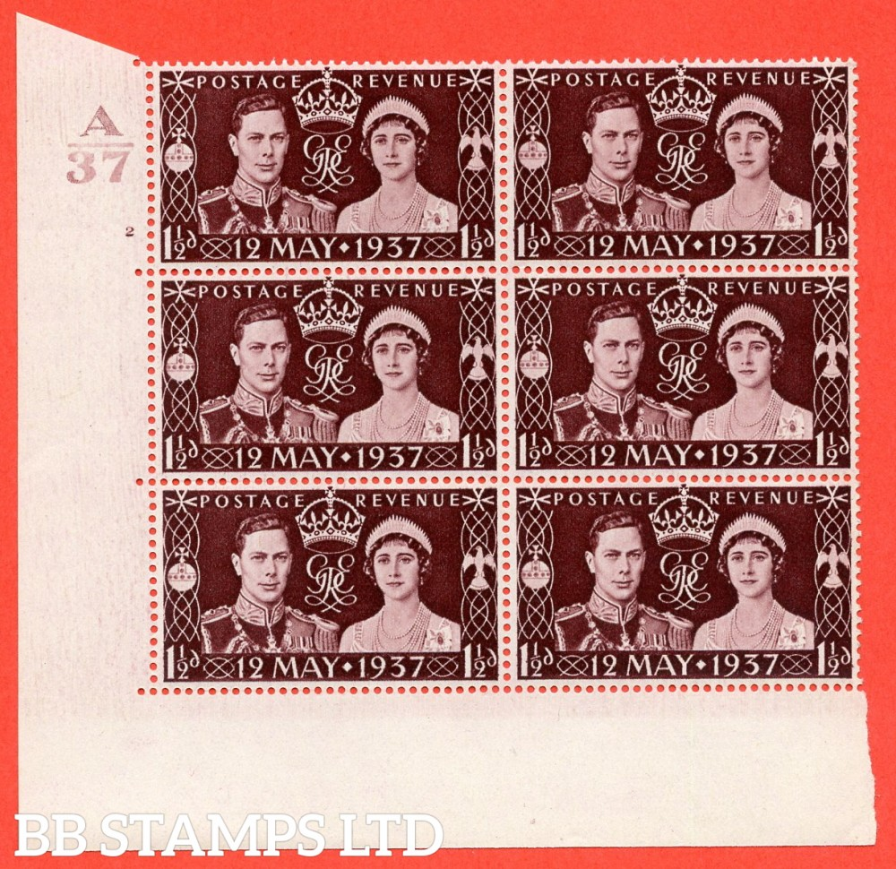 "SG. 461. Qcom1. 1½d maroon. A superb UNMOUNTED MINT "" Control A37 cylinder 2 no dot "" control block of 6 with perf type 5 E/I."