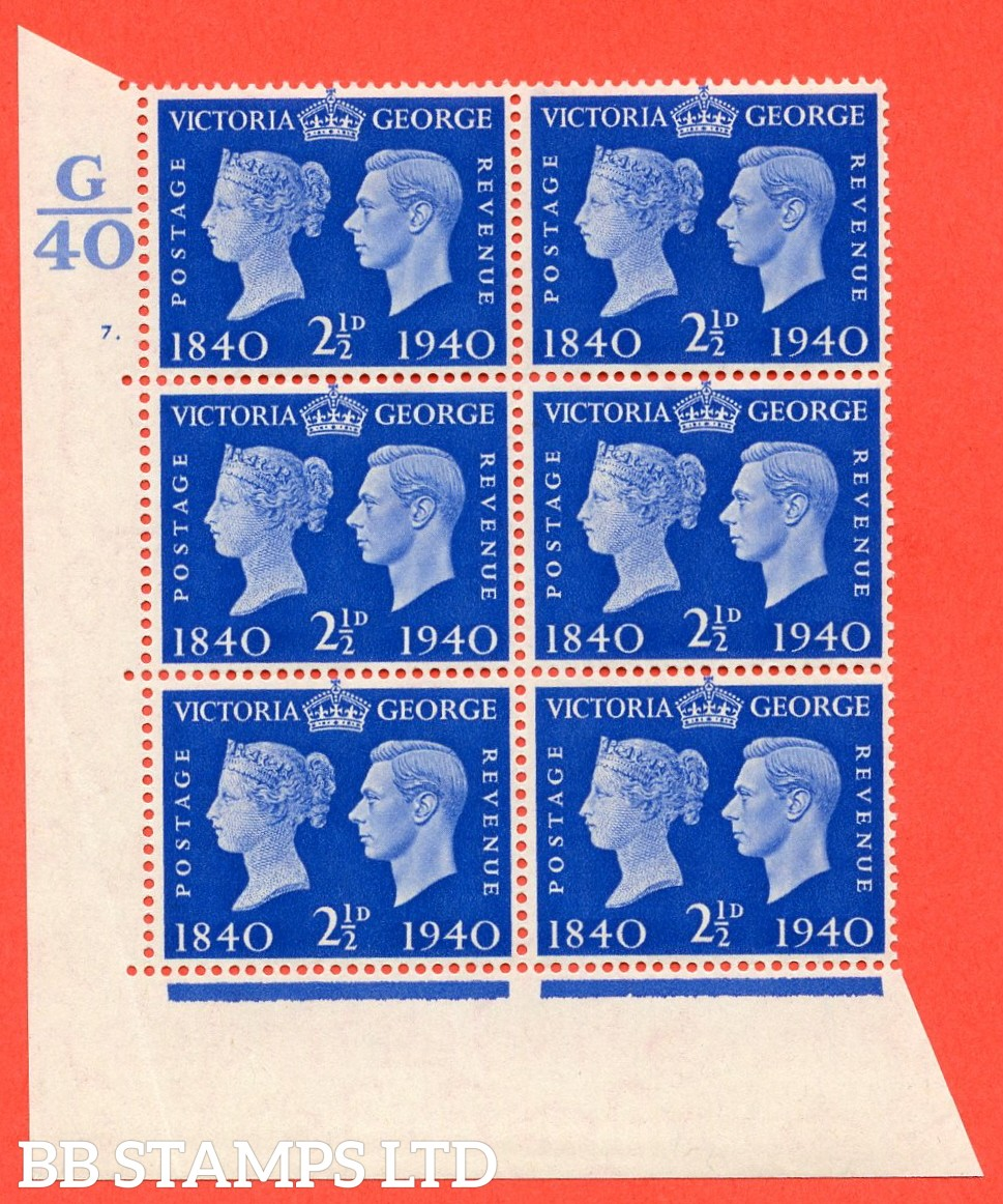 """SG. 483. QCom6. 2½d Ultramarine. A superb UNMOUNTED MINT """" Control G40 cylinder 7 dot """" block of 6 with perf type 5 E/I. Crease in margin."""