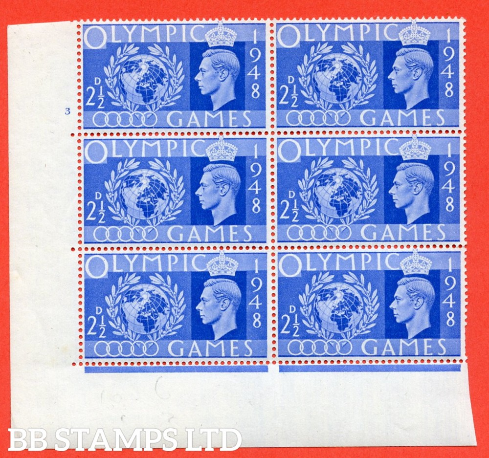 SG. 495. QCom14. 2½d Ultramarine cylinder block of 6. UNMOUNTED MINT. Cylinder 3 no dot with perf type 5 E/I.