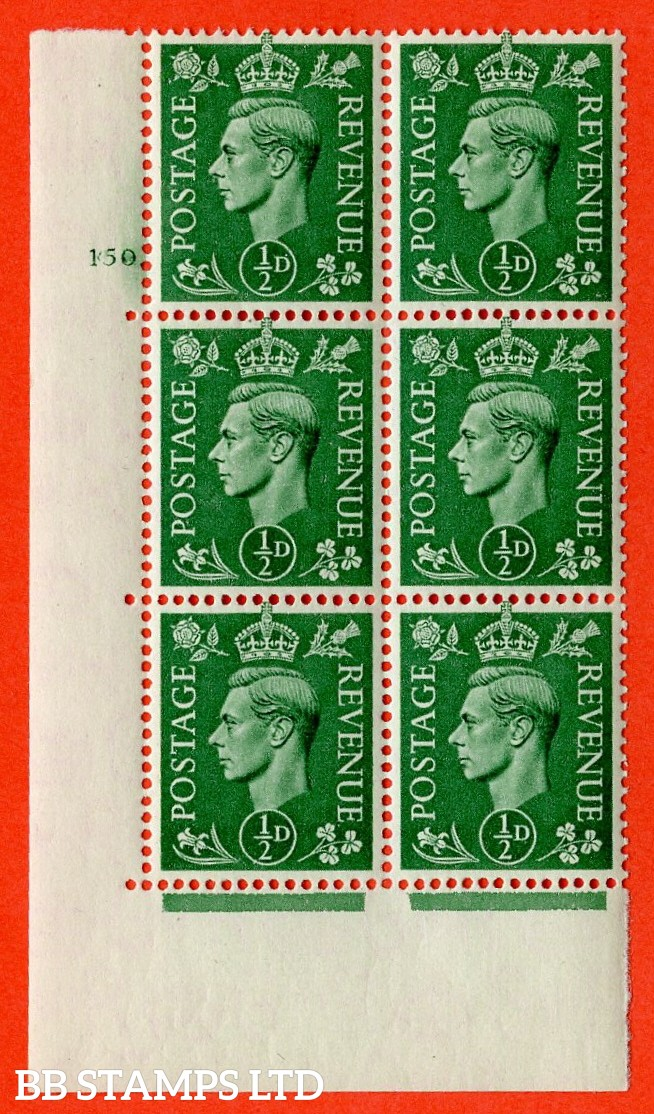 "SG. 485. Q2. ½d Pale Green. A superb UNMOUNTED MINT "" Control U47 cylinder 150 no dot "" control block of 6 with perf type 5 E/I."