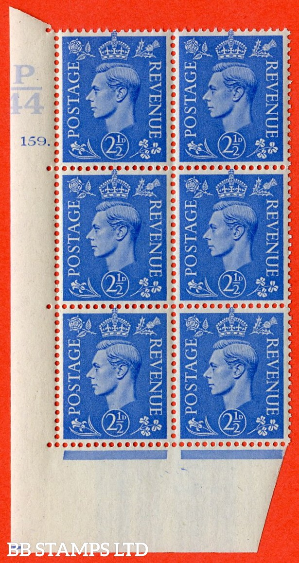 "SG. 489. Q14. 2½d Light ultramarine. A superb UNMOUNTED MINT ""  Control P44 cylinder 159 dot "" control block of 6 with perf type 5 E/I."