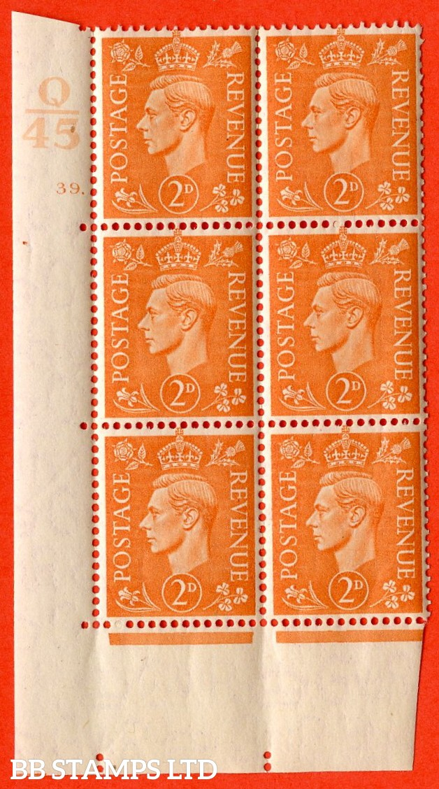 "SG. 488. Q11. 2d Pale Orange. A superb UNMOUNTED MINT. "" Control Q45 cylinder 39 dot "" control block of 6 with perf type 5 E/I."