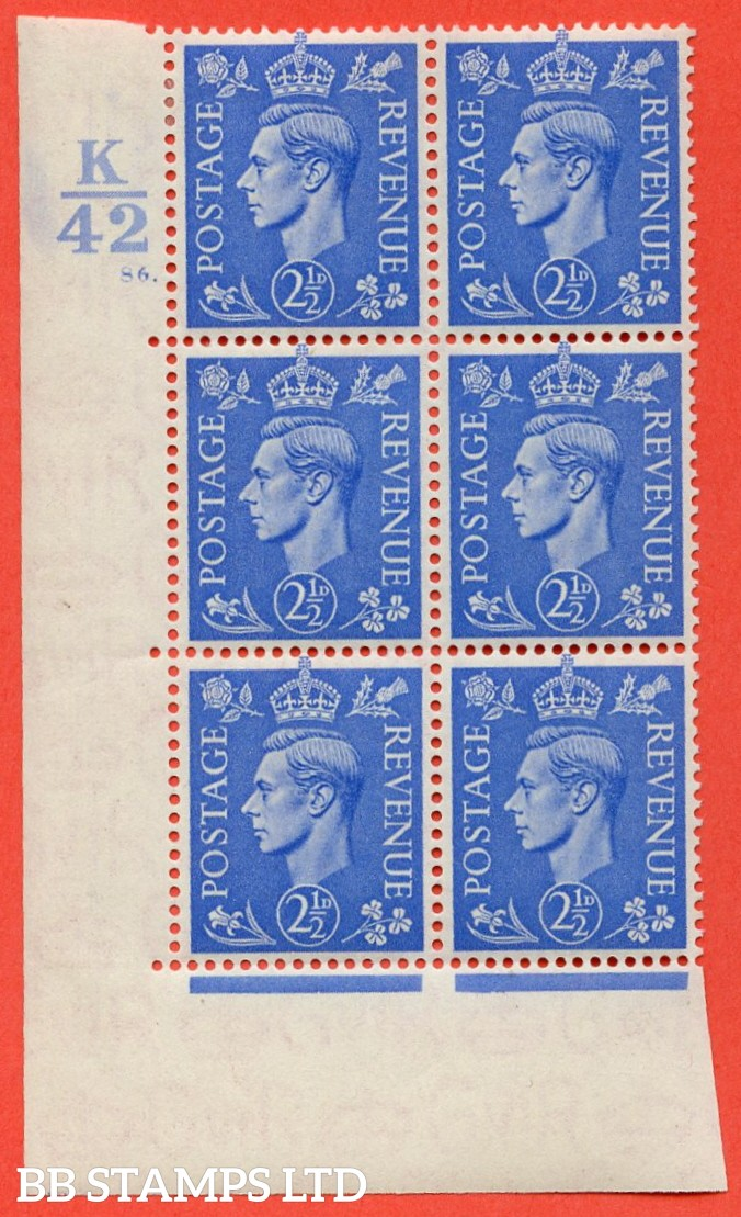"SG. 489. Q14. 2½d Light ultramarine. A very fine lightly mounted mint ""  Control K42 cylinder 86 dot "" control block of 6 with perf type 5 E/I."