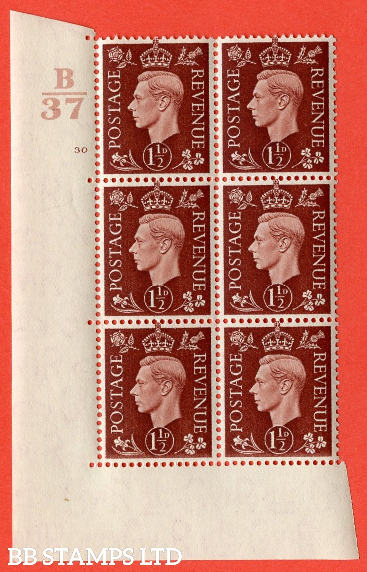 "SG. 464. Q7. 1½d Red-Brown. A superb UNMOUNTED MINT "" Control B37 cylinder 30 no dot "" control block of 6 with perf type 5 E/I. without marginal rule."