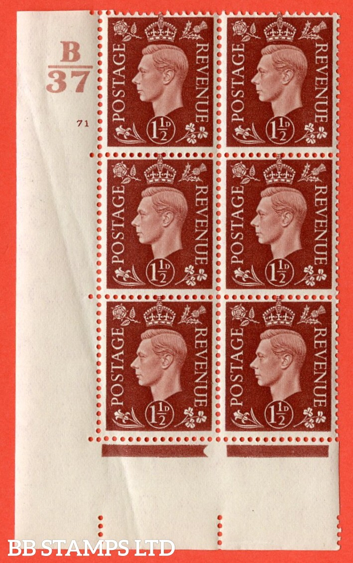 "SG. 464. Q7. 1½d Red-Brown. A superb UNMOUNTED MINT "" Control B37 cylinder 71 no dot "" control block of 6 with perf type 5 E/I. with marginal rule. Creased."