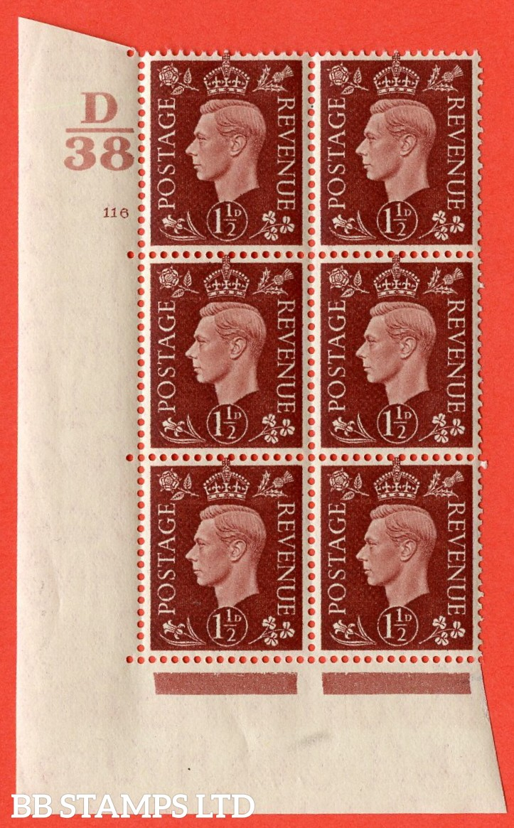 "SG. 464. Q7. 1½d Red-Brown. A superb UNMOUNTED MINT "" Control D38 cylinder 116 no dot "" control block of 6 with perf type 5 E/I. with marginal rule."