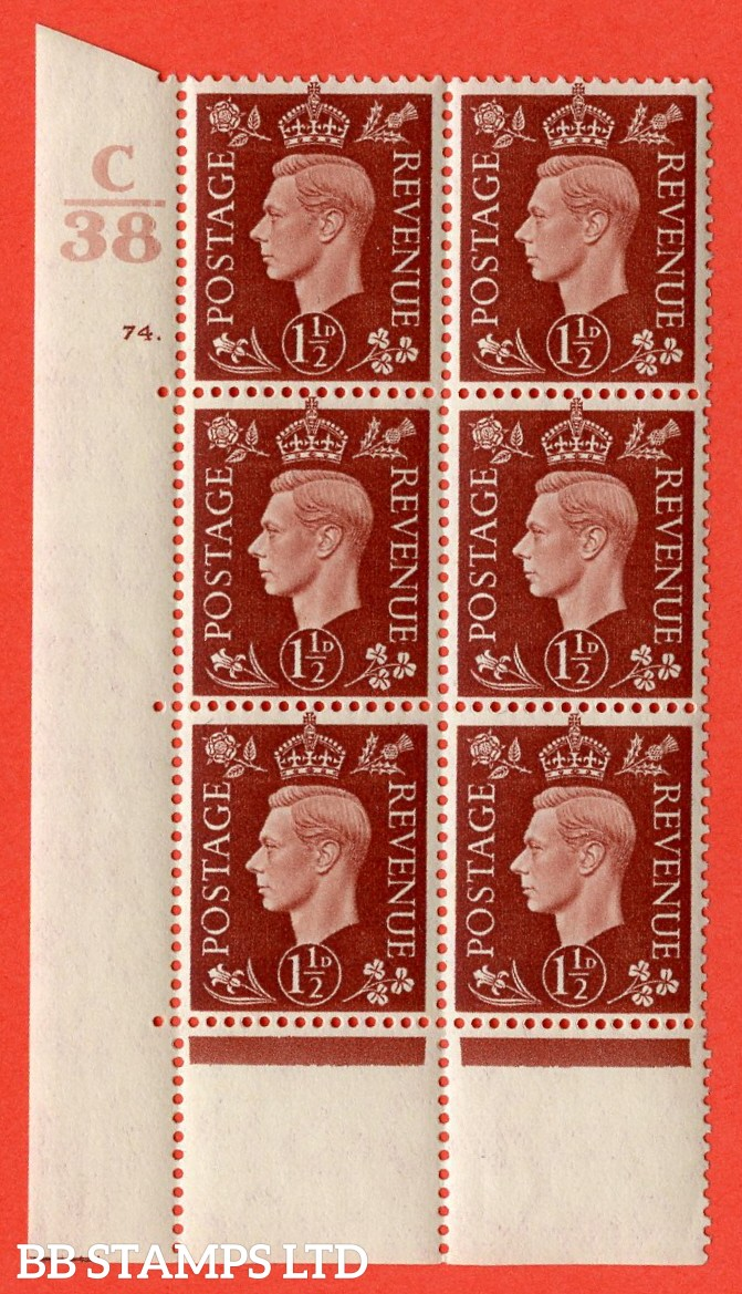 """SG. 464. Q7. 1½d Red-Brown. A superb UNMOUNTED MINT """" Control C38 cylinder 74 dot """" control block of 6 with perf type 5 E/I. with marginal rule. Perf encroachment."""