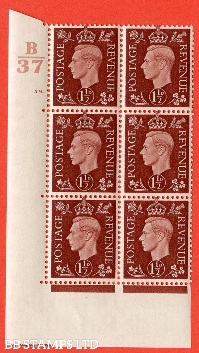 """SG. 464. Q7. 1½d Red-Brown. A superb UNMOUNTED MINT """" Control B37 cylinder 59 dot """" control block of 6 with perf type 5 E/I. with marginal rule."""