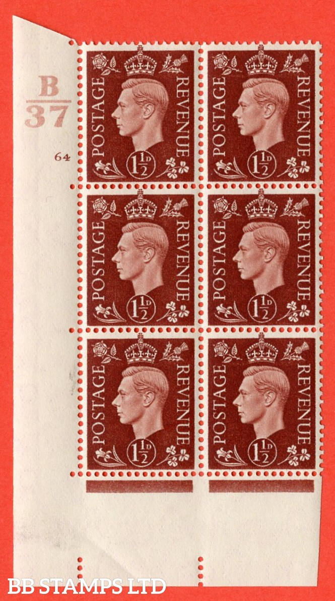 """SG. 464. Q7. 1½d Red-Brown. A superb UNMOUNTED MINT """" Control B37 cylinder 64 no dot """" control block of 6 with perf type 5 E/I. with marginal rule."""