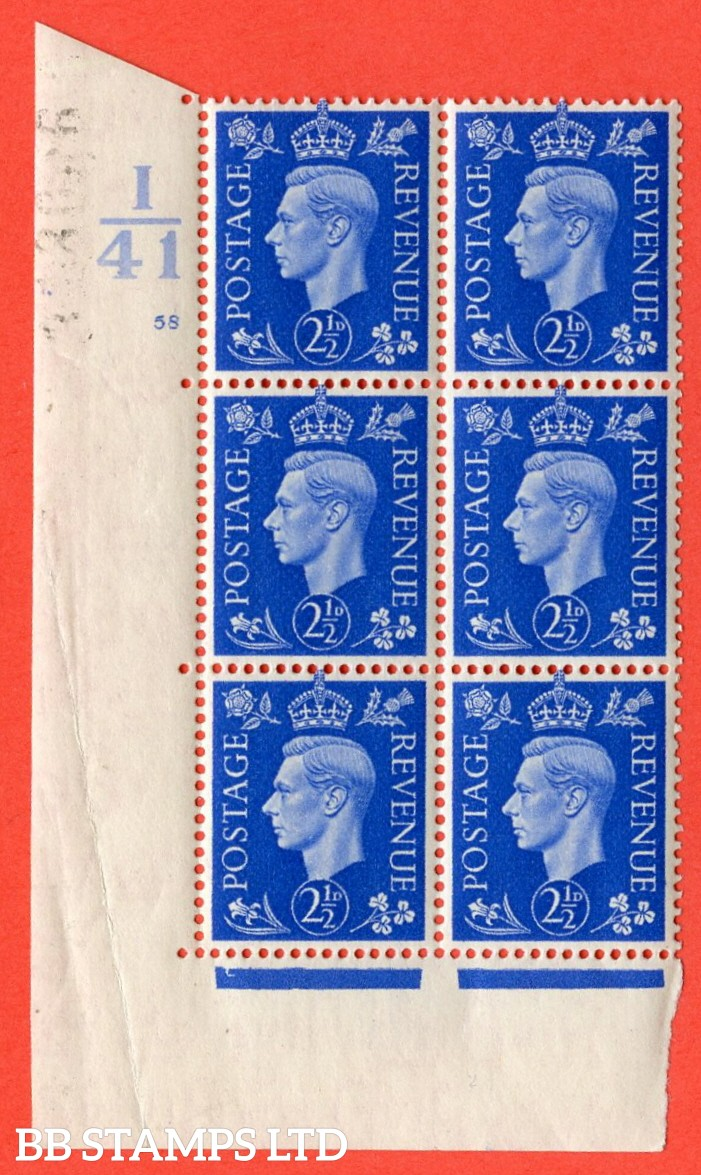 "SG. 466. Q13. 2½d Ultramarine.  A superb UNMOUNTED MINT "" Control I41 cylinder 58 no dot "" control block of 6 with perf type 5 E/I with marginal rule. Crease in margin."