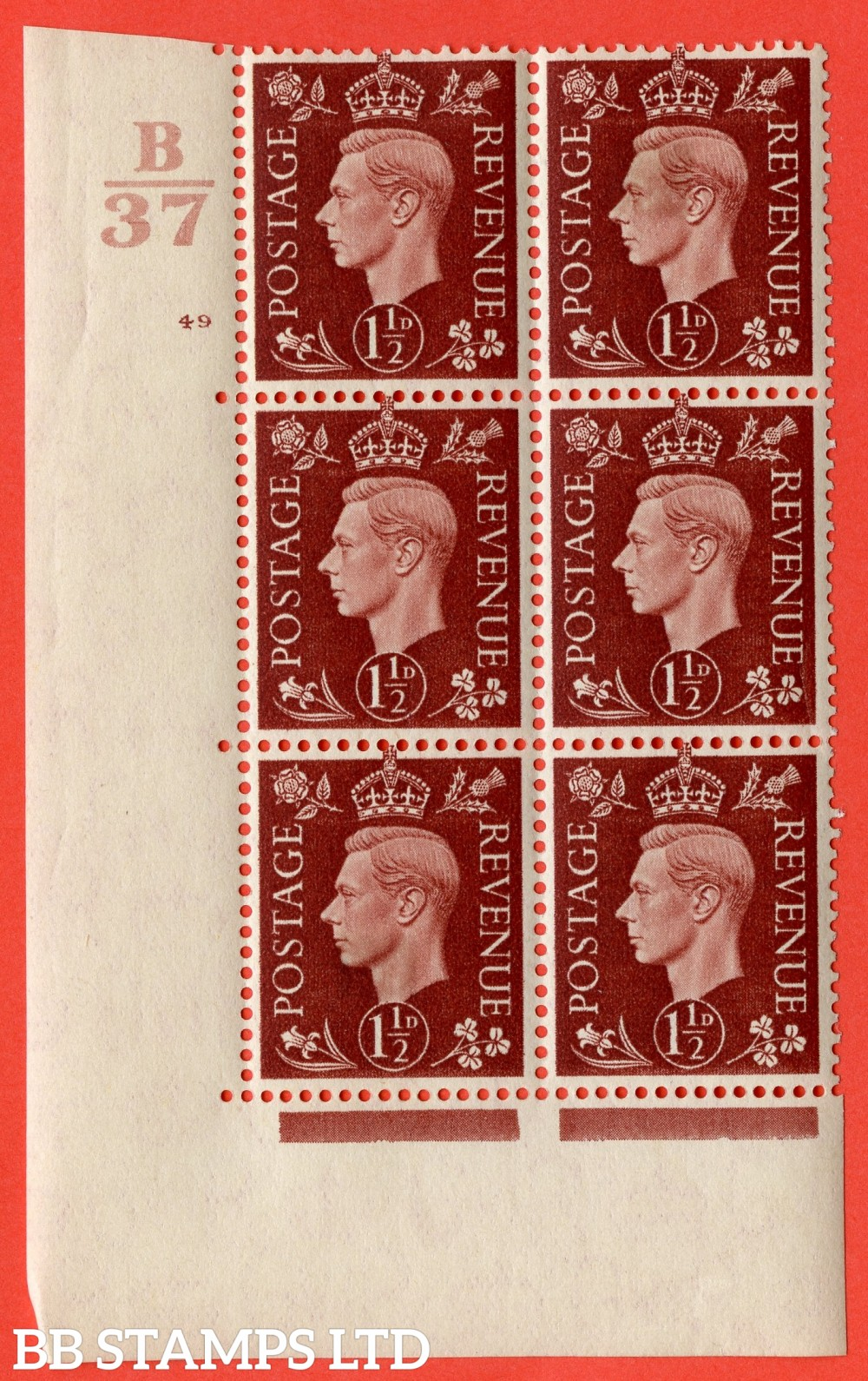 """SG. 464. Q7. 1½d Red-Brown. A fine lightly mounted mint """" Control B37 cylinder 49 no dot """" control block of 6 with perf type 5 E/I. with marginal rule."""