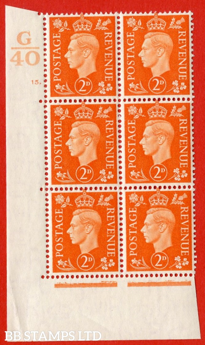 "SG. 465. Q10. 2d Orange. A very fine lightly mounted mint "" Control G40 cylinder 15 dot "" control block of 6 with perf type 5 E/I. Perf separation top margin."