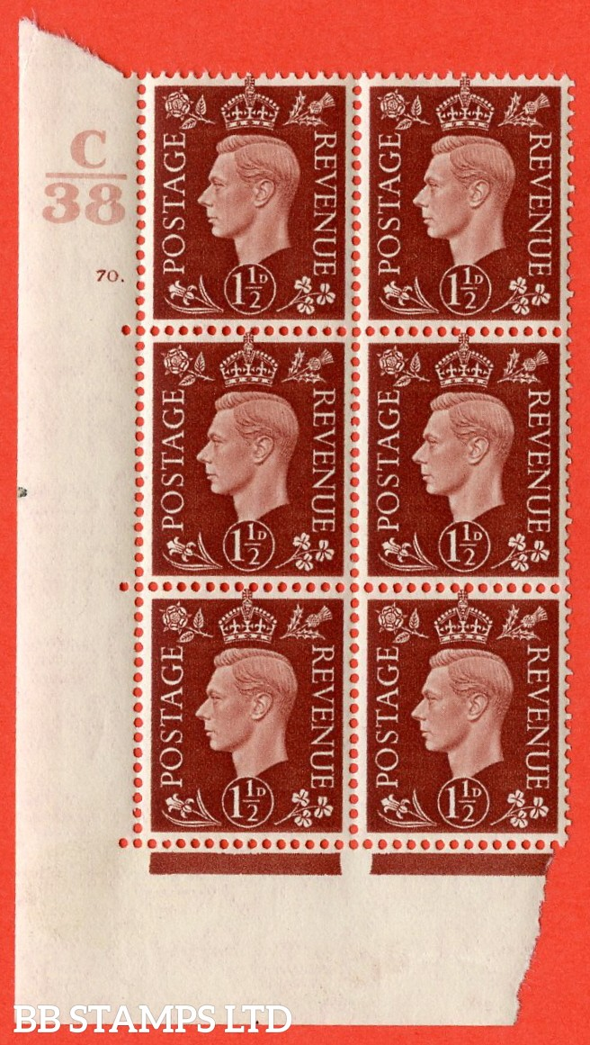 "SG. 464. Q7. 1½d Red-Brown. A superb UNMOUNTED MINT "" Control C38 cylinder 70 dot "" control block of 6 with perf type 5 E/I. with marginal rule."