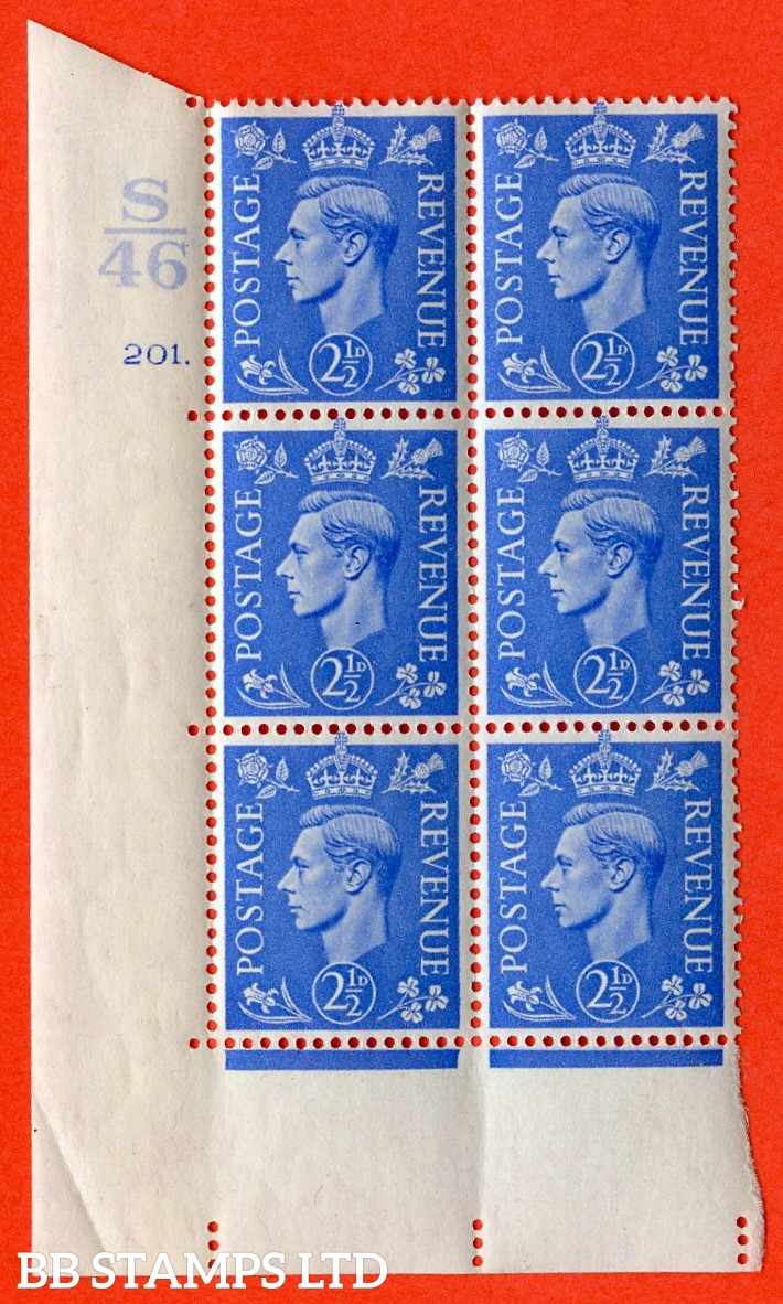 "SG. 489. Q14. 2½d Light ultramarine. A superb UNMOUNTED MINT ""  Control S46 cylinder 201 dot "" control block of 6 with perf type 5 E/I. Crease in margin."