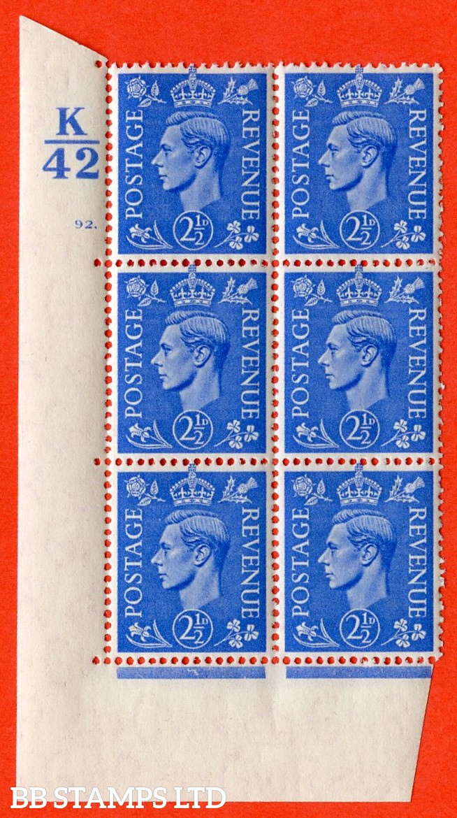 """SG. 489. Q14. 2½d Light ultramarine. A superb UNMOUNTED MINT """" Control K42 cylinder 92 dot """" control block of 6 with perf type 5 E/I."""