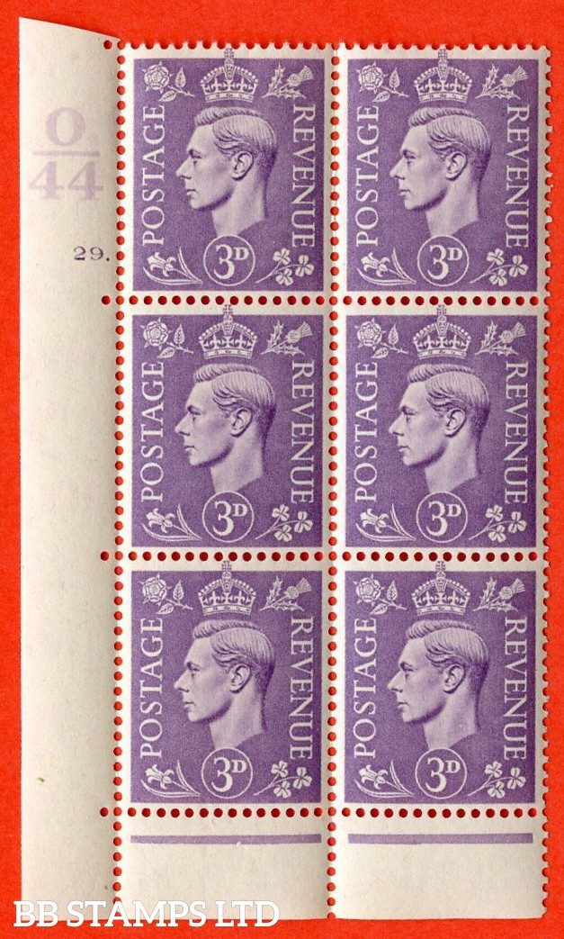 """SG. 490. Q17. 3d pale violet. A very fine lightly mounted mint. """" Control Q45 cylinder 28 dot """" control block of 6 with perf type 5 E/I."""