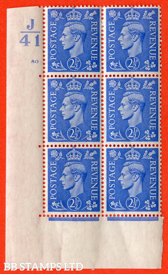 "SG. 489. Q14. 2½d Light ultramarine. A fine lightly mounted mint "" Control J41 cylinder 80 no dot "" control block of 6 with perf type 5 E/I."