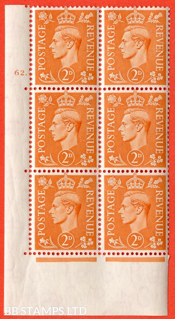 "SG. 488. Q11. 2d Pale Orange. A superb UNMOUNTED MINT "" No Control cylinder 62 dot "" control block of 6 with perf type 5 E/I."