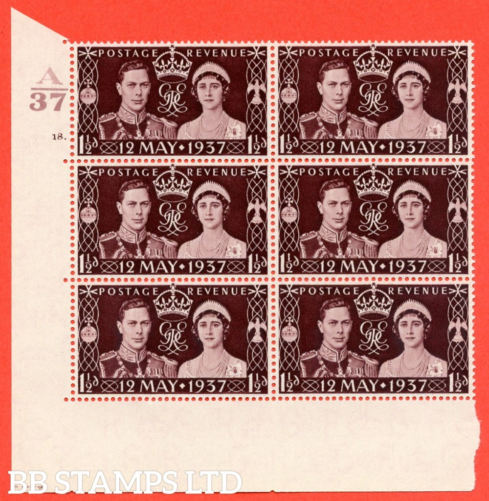 """SG. 461. Qcom1. 1½d maroon. A superb UNMOUNTED MINT """" Control A37 cylinder 18 dot """" control block of 6 with perf type 5 E/I."""