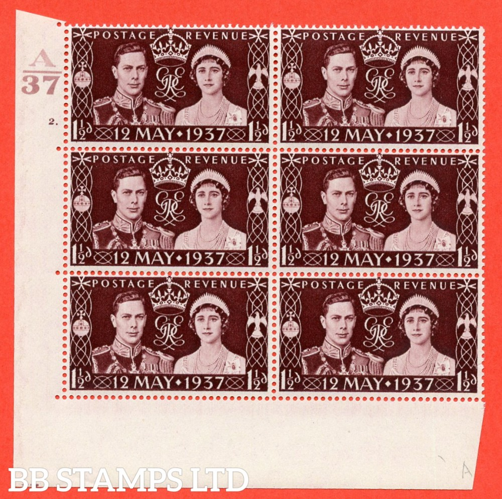 """SG. 461. Qcom1. 1½d maroon. A superb UNMOUNTED MINT """" Control A37 cylinder 2 dot """" control block of 6 with perf type 5 E/I."""