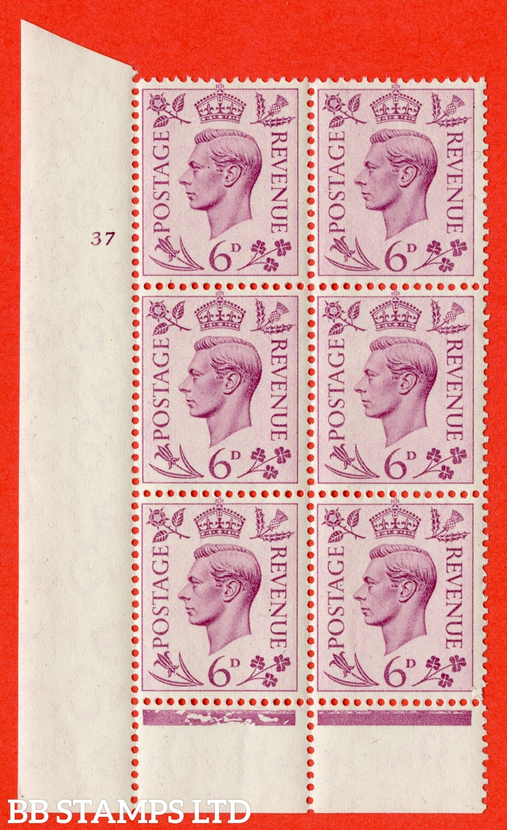 """SG. 470. Q22. 6d Purple. A superb UNMOUNTED MINT """" No Control cylinder 37 no dot """" control block of 6 with perf type 6 I/P."""