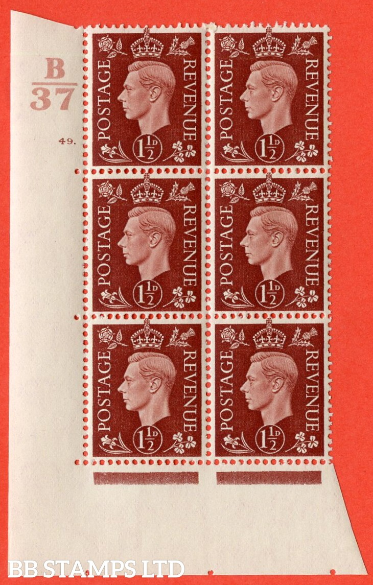 "SG. 464. Q7. 1½d Red-Brown. A superb UNMOUNTED MINT "" Control B37 cylinder 49 dot "" control block of 6 with perf type 5 E/I. with marginal rule."