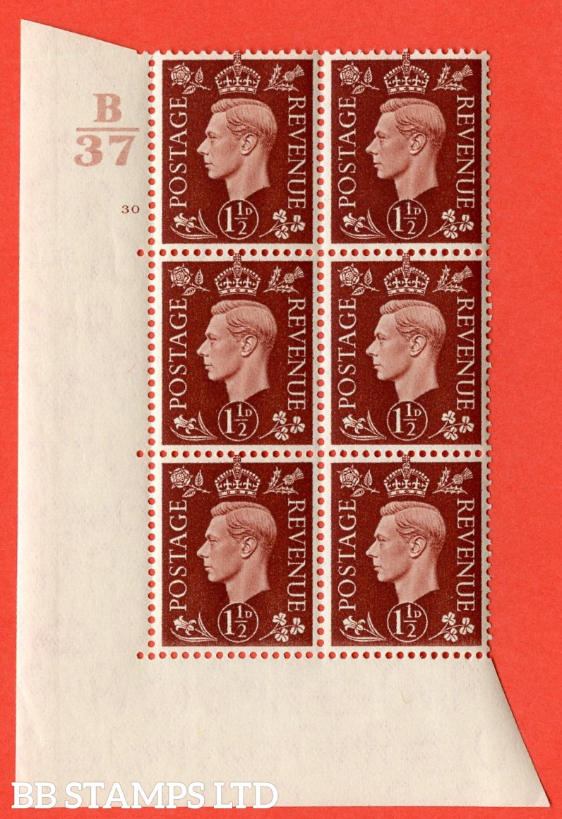 "SG. 464. Q7. 1½d Red-Brown. A very fine mounted mint "" Control B37 cylinder 30 no dot "" control block of 6 with perf type 5 E/I. without marginal rule."