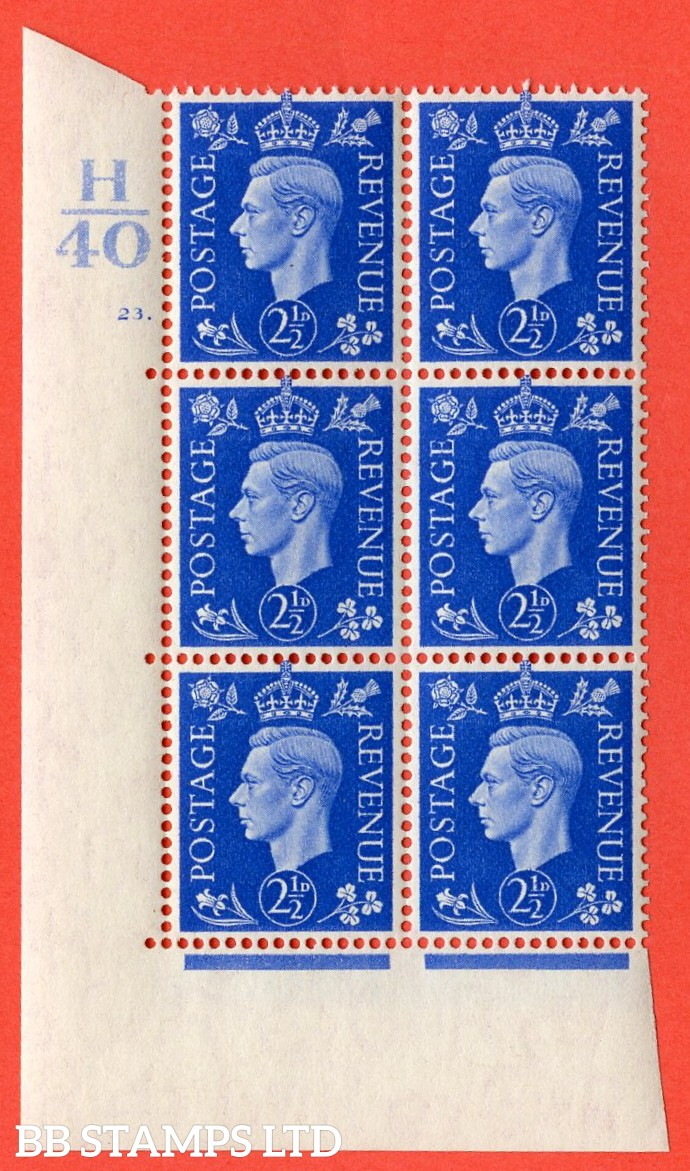 "SG. 466. Q13. 2½d Ultramarine.  A superb UNMOUNTED MINT "" Control H40 cylinder 23 dot "" control block of 6 with perf type 5 E/I with marginal rule."
