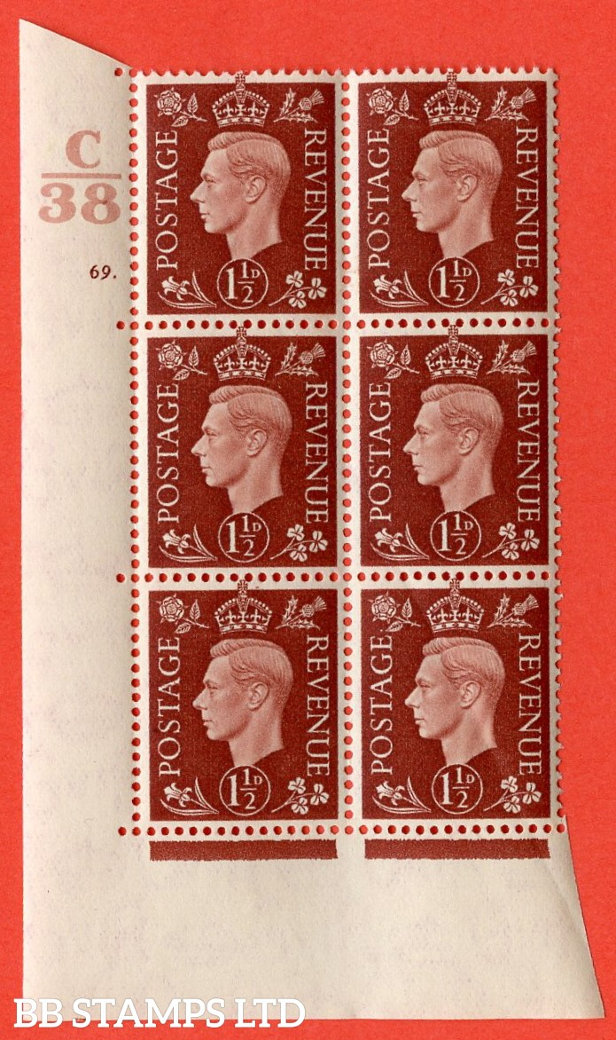 """SG. 464. Q7. 1½d Red-Brown. A superb UNMOUNTED MINT """" Control C38 cylinder 69 dot """" control block of 6 with perf type 5 E/I. with marginal rule. Creased"""