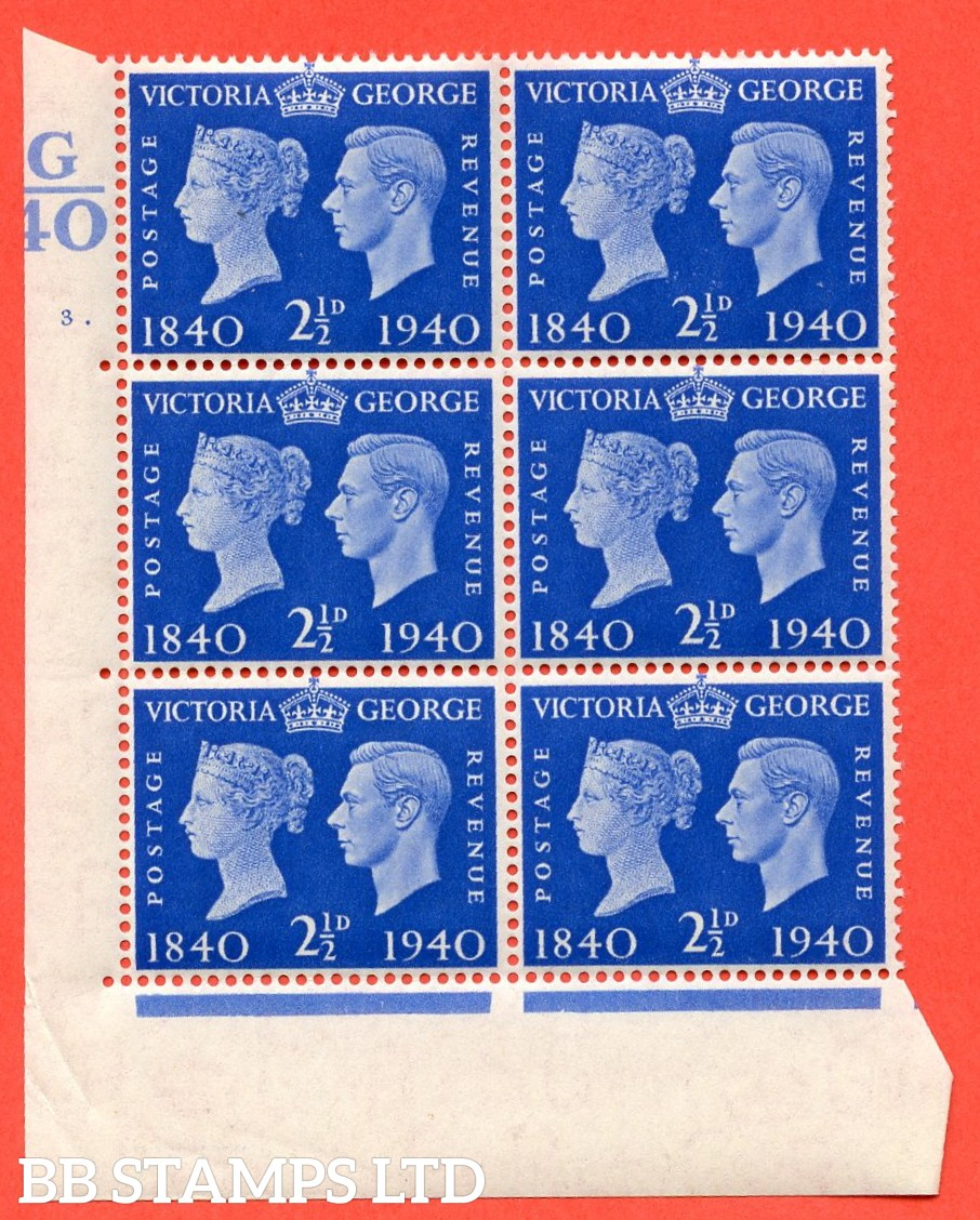"""SG. 483. QCom6. 2½d Ultramarine. A Superb UNMOUNTED MINT """" Control G40 cylinder 3 dot """" block of 6 with perf type 5 E/I."""