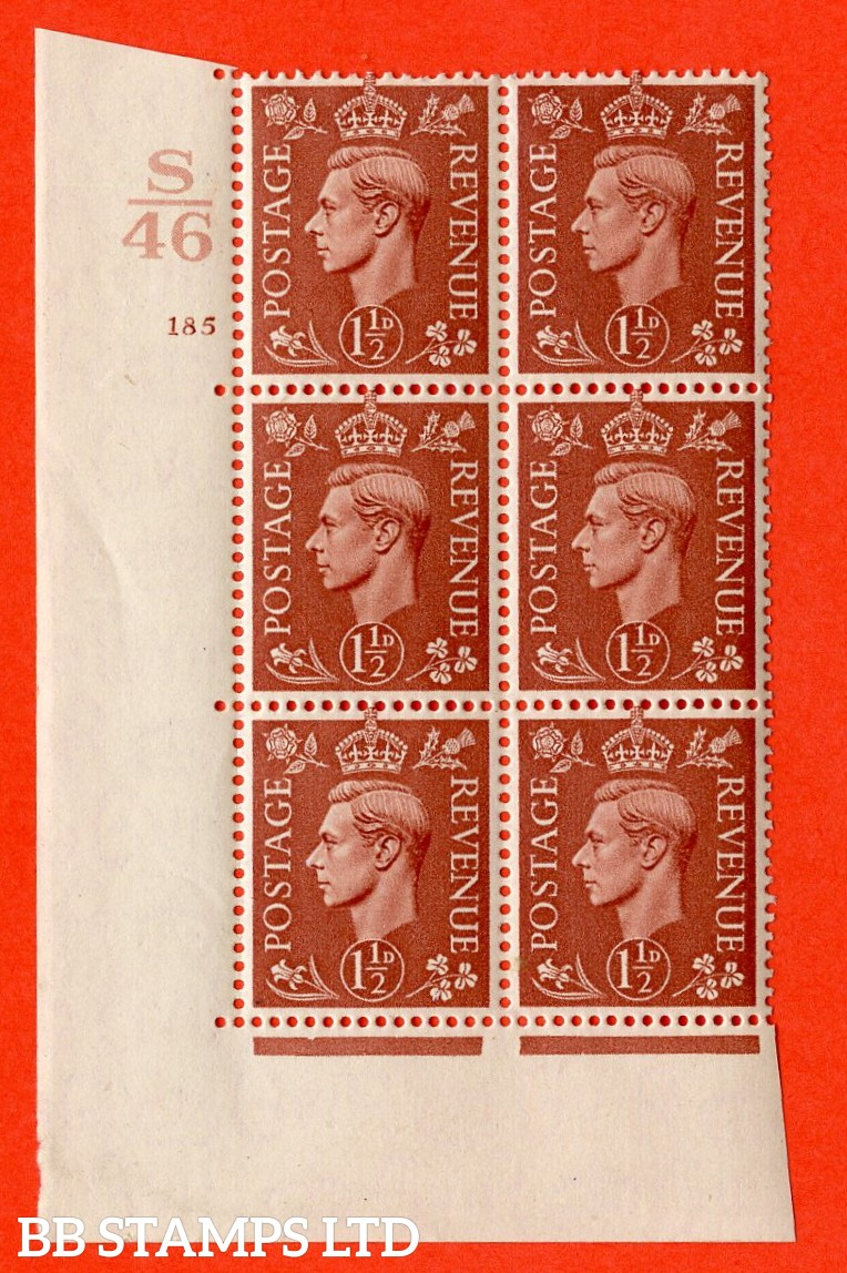 "SG. 487. Q8. 1½d Pale Red-Brown. A superb UNMOUNTED MINT ""  Control S46 cylinder 185 no dot "" control block of 6 with perf type 5 E/I. with marginal rule."