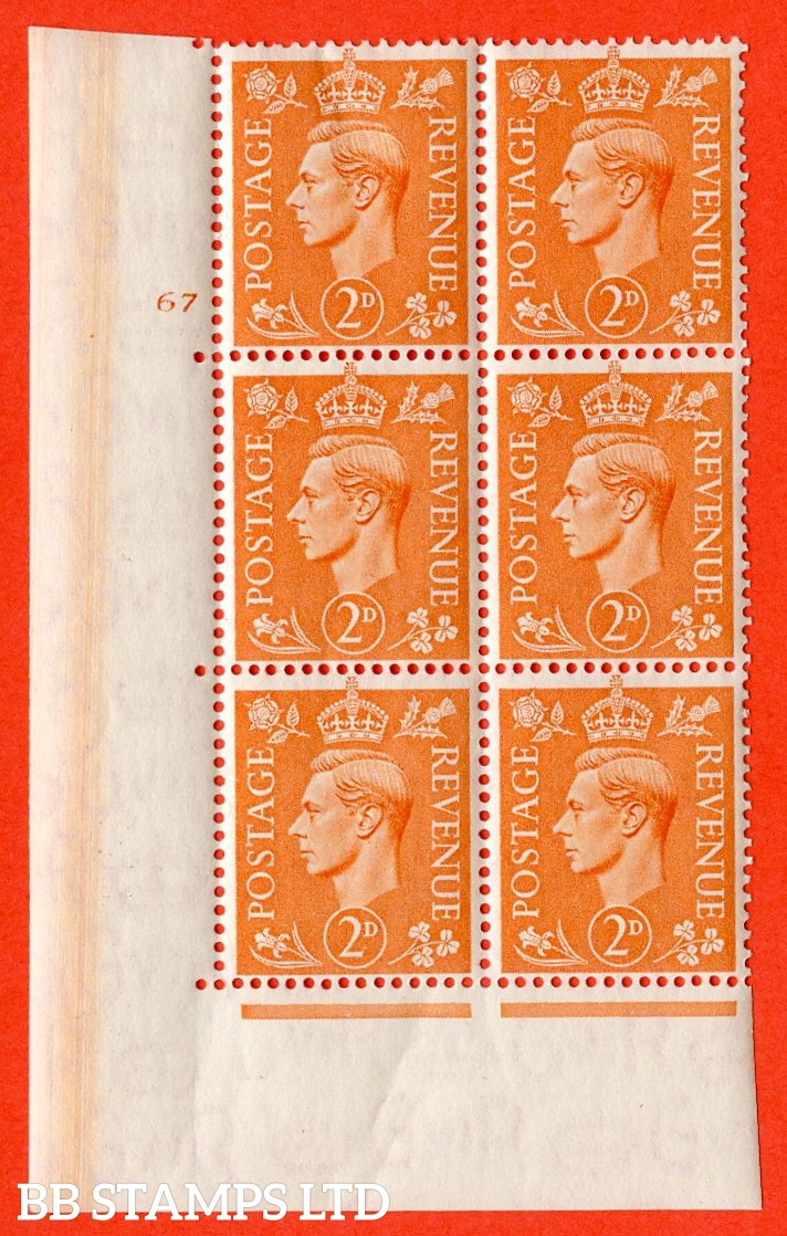 "SG. 488. Q11. 2d Pale Orange. A superb UNMOUNTED MINT "" No Control cylinder 67 no dot "" control block of 6 with perf type 5 E/I."