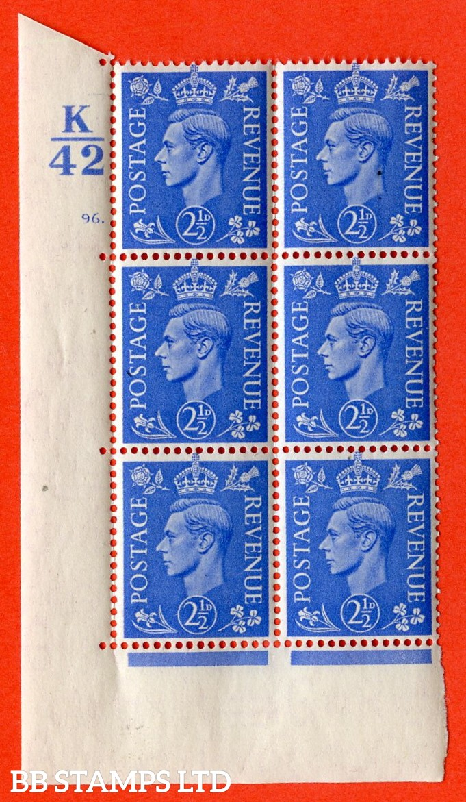 """SG. 489. Q14. 2½d Light ultramarine. A superb UNMOUNTED MINT """" Control K42 cylinder 96 dot """" control block of 6 with perf type 5 E/I."""