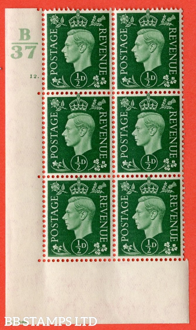 "SG. 462. Q1. ½d Green. A superb UNMOUNTED MINT "" Control B37 cylinder 12 dot "" block of 6 with perf type 5 E/I without marginal rule."