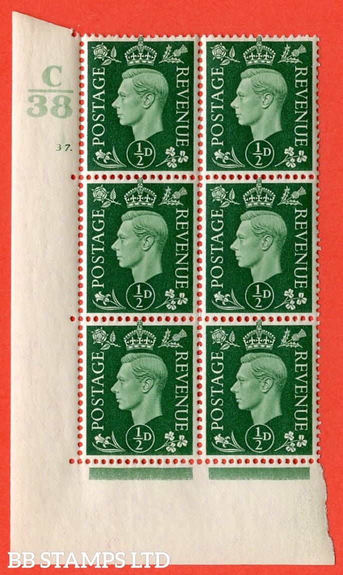 "SG. 462. Q1. ½d Green. A superb UNMOUNTED MINT "" Control C38 cylinder 37 dot "" block of 6 with perf type 5 E/I with marginal rule."