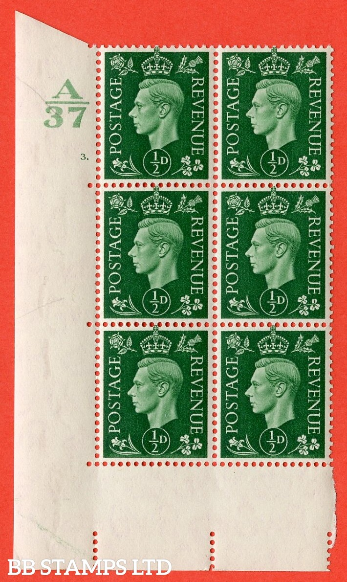 "SG. 462. Q1. ½d Green. A superb UNMOUNTED MINT "" Control A37 cylinder 3 dot "" block of 6 with perf type 5 E/I without marginal rule."