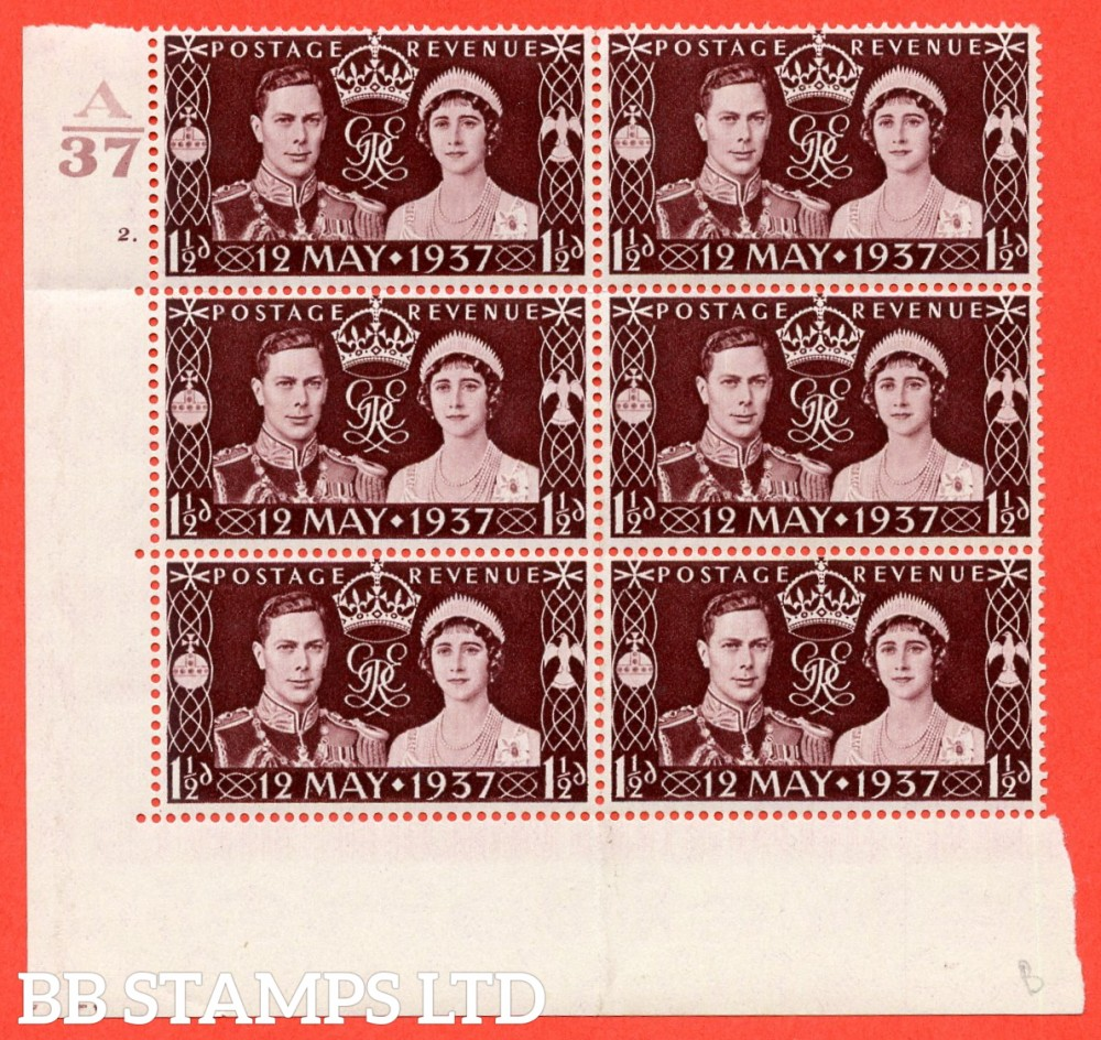 "SG. 461. Qcom1. 1½d maroon. A superb UNMOUNTED MINT "" Control A37 cylinder 2 dot "" control block of 6 with perf type 5 E/I."