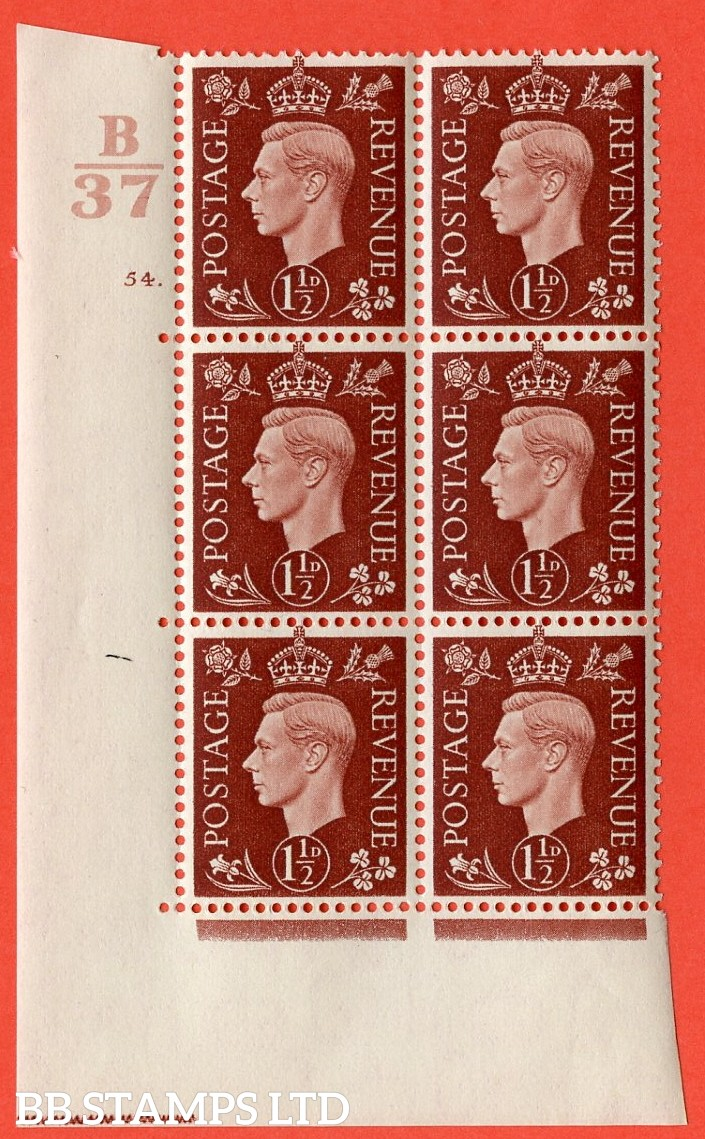 """SG. 464. Q7. 1½d Red-Brown. A superb UNMOUNTED MINT """" Control B37 cylinder 54 dot """" control block of 6 with perf type 5 E/I. with marginal rule."""