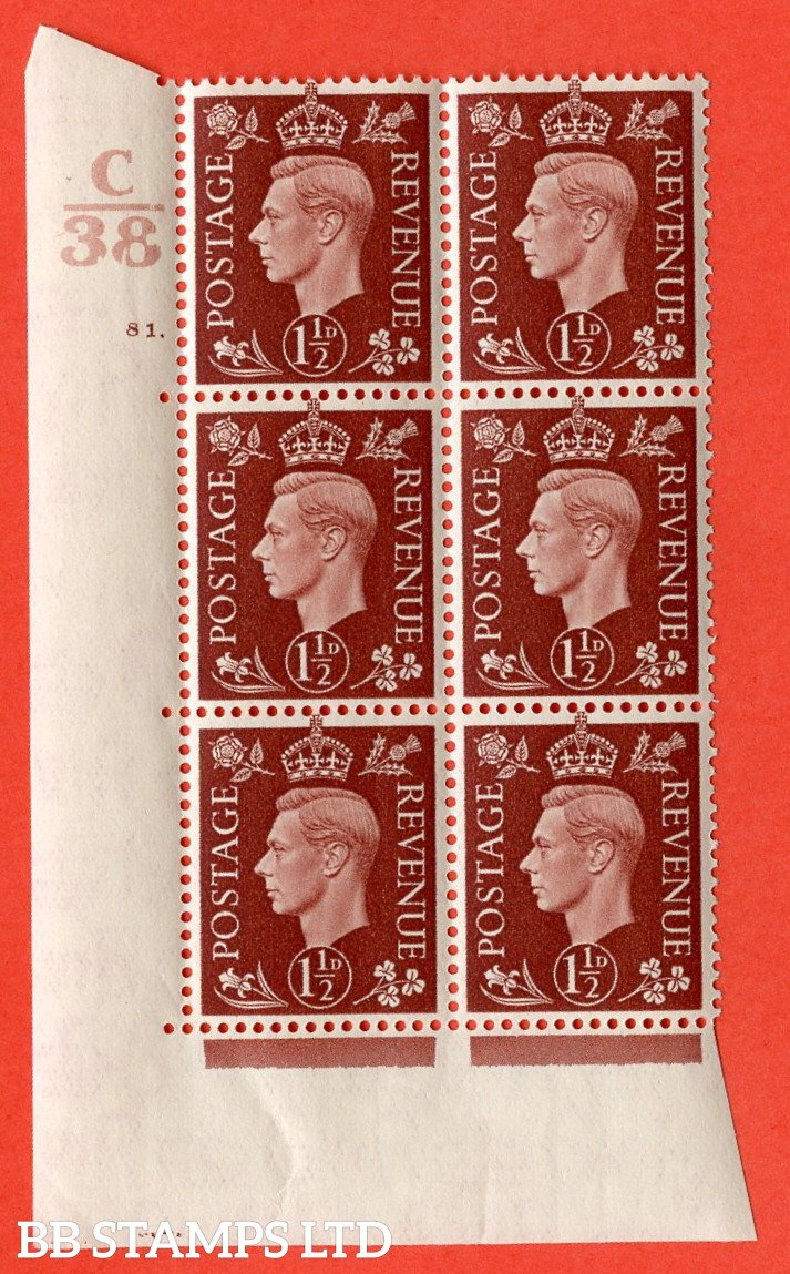 """SG. 464. Q7. 1½d Red-Brown. A superb UNMOUNTED MINT """" Control C38 cylinder 81 dot """" control block of 6 with perf type 5 E/I. with marginal rule."""