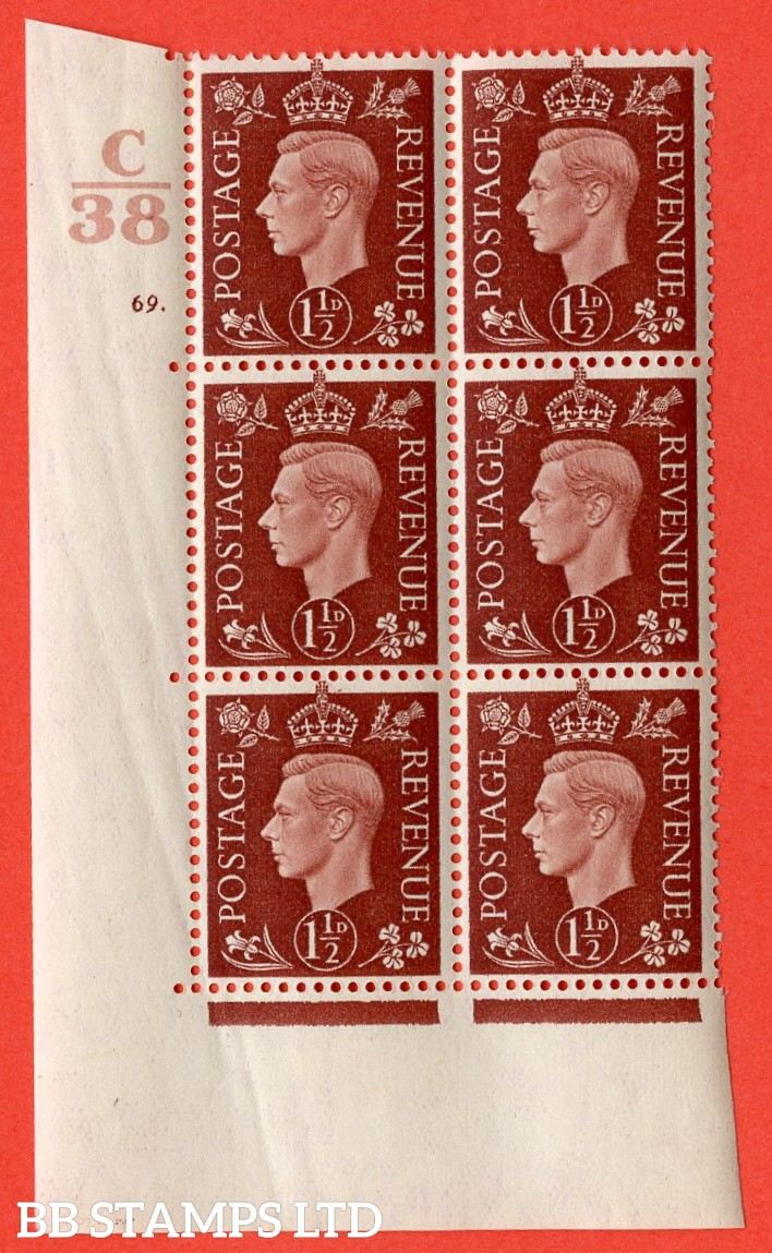 "SG. 464. Q7. 1½d Red-Brown. A superb UNMOUNTED MINT "" Control C38 cylinder 69 dot "" control block of 6 with perf type 5 E/I. with marginal rule. Creased."