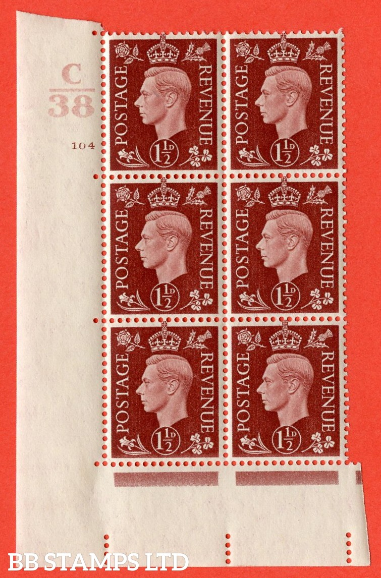 """SG. 464. Q7. 1½d Red-Brown. A superb UNMOUNTED MINT """" Control C38 cylinder 104 no dot """" control block of 6 with perf type 5 E/I. with marginal rule."""