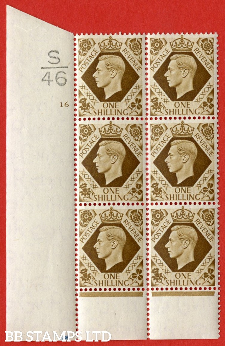 "SG. 475. Q28. 1/- Bistre-Brown. A superb UNMOUNTED MINT "" Control S46 cylinder 16 no dot "" control block of 6 with perf type 6 I/P. Perf separation snd creased."