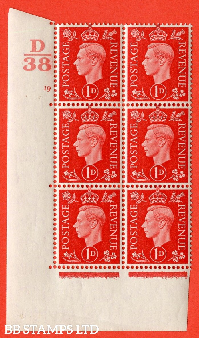 "SG. 463. Q4. 1d Scarlet. A superb UNMOUNTED MINT "" Control D38 cylinder 19 dot "" block of 6 with perf type 5 E/I with marginal rule."