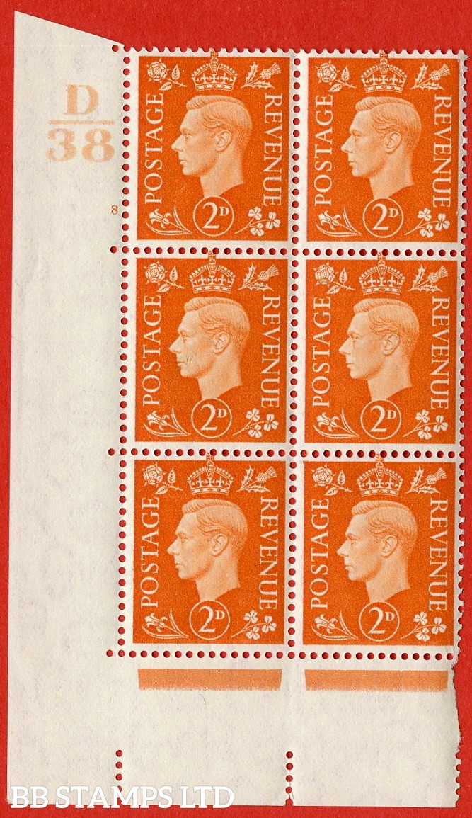 "SG. 465. Q10. 2d Orange. A superb UNMOUNTED MINT "" Control D38 cylinder 8 no dot "" control block of 6 with perf type 5 E/I."