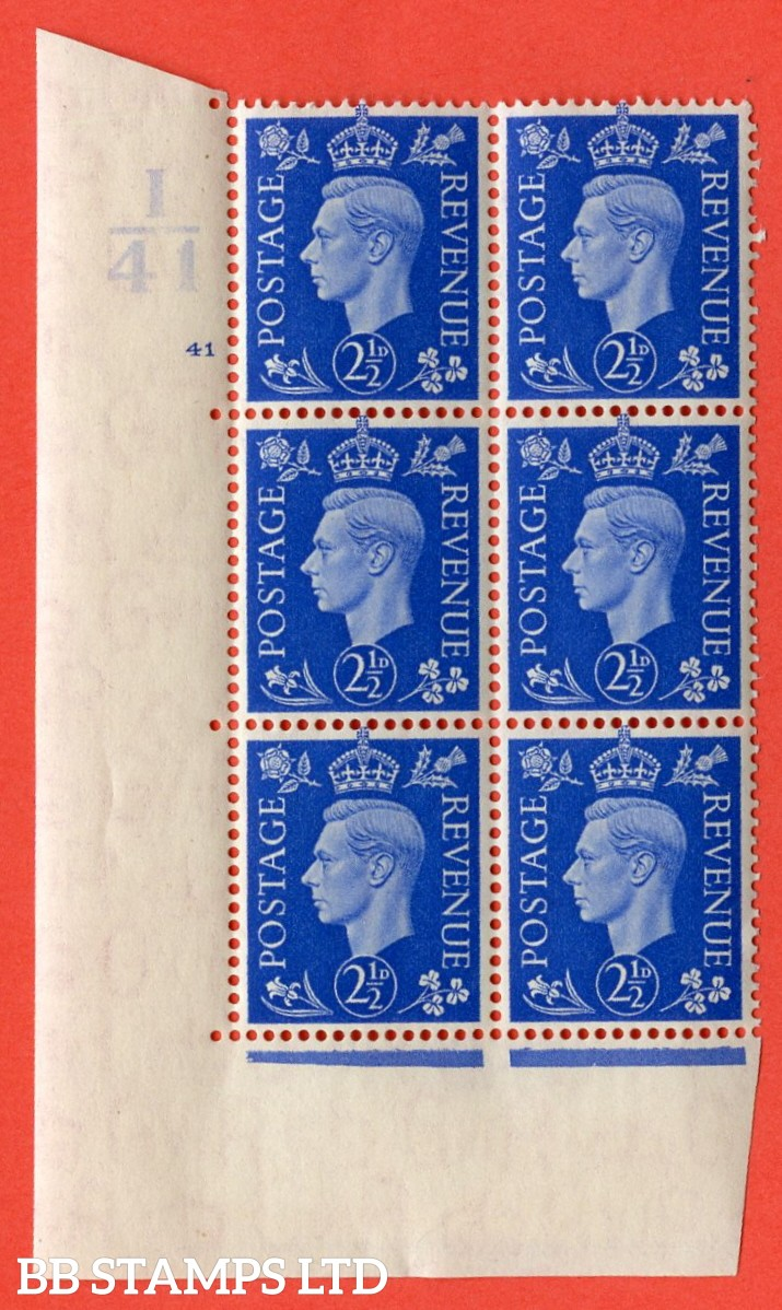 "SG. 466. Q13. 2½d Ultramarine.  A superb UNMOUNTED MINT "" Control I41 cylinder41 no dot "" control block of 6 with perf type 5 E/I with marginal rule."