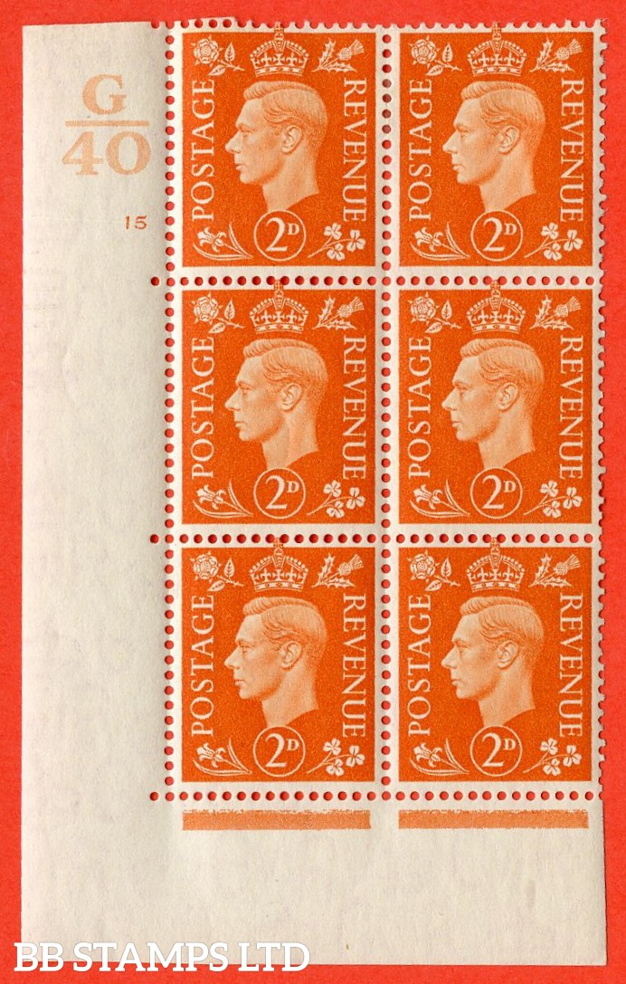 "SG. 465. Q10. 2d Orange. A very fine lightly mounted mint "" Control G40 cylinder 15 no dot "" control block of 6 with perf type 5 E/I."
