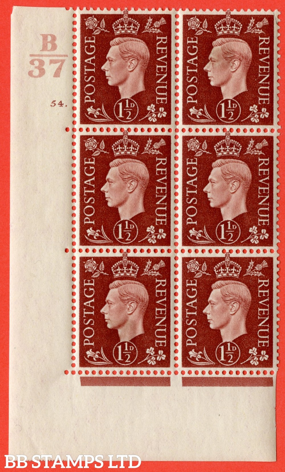 """SG. 464. Q7. 1½d Red-Brown. A fine lightly mounted mint """" Control B37 cylinder 54 dot """" control block of 6 with perf type 5 E/I. with marginal rule."""