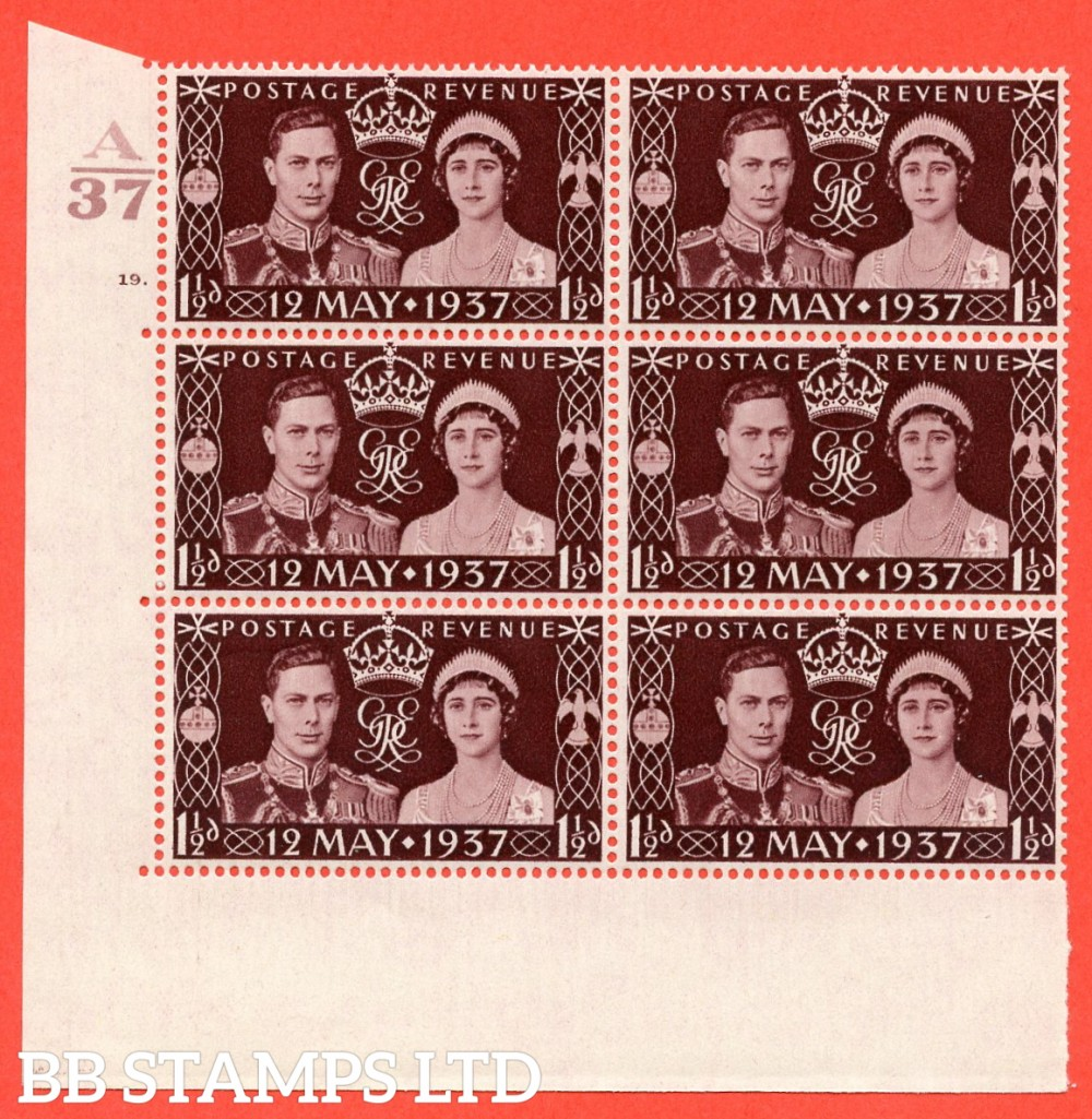 "SG. 461. Qcom1. 1½d maroon. A superb UNMOUNTED MINT "" Control A37 cylinder 19 dot "" control block of 6 with perf type 5 E/I."